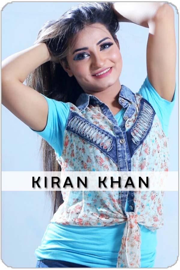 Pakistani Female Model Kiran khan