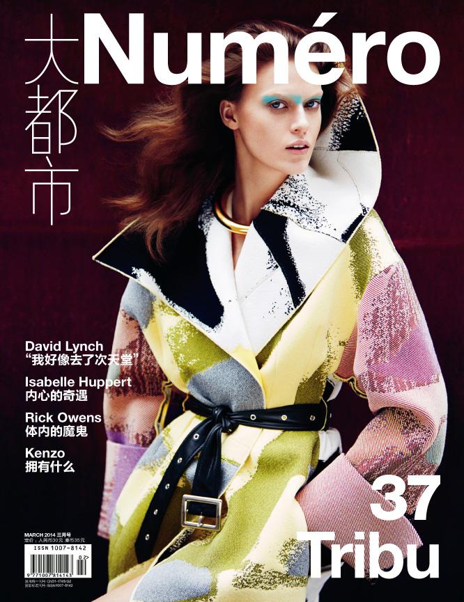 Numero Magazine – Hair & Make up by Jordi Fontanals