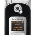 sony-ericsson-z530.jpg
