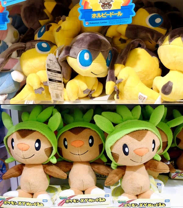 Pokemon Center Daimaru Umeda Osaka Stuffed Toys