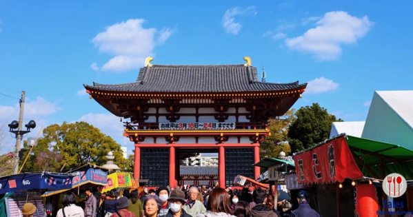 A Day in Tennoji, Osaka – Zoo, Temple and Shinsekai