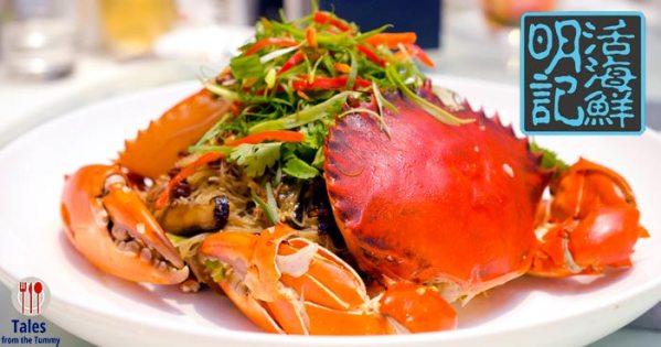 Ming Kee Live Seafood Restaurant in Makati