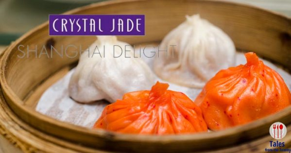 Crystal Jade Shanghai Delight Limited Time Xiao Long Bao