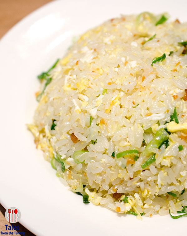Din Tai Fung PH Fried Rice with Salted Fish