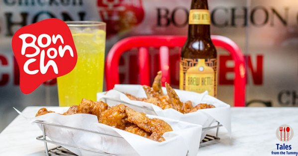 BonChon Chicken The K Style We Love