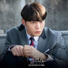 joo won drakor alice