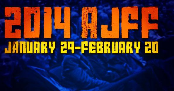 Atlanta Jewish Film Festival, January 29th – February 20th, Tickets On Sale January 5th!