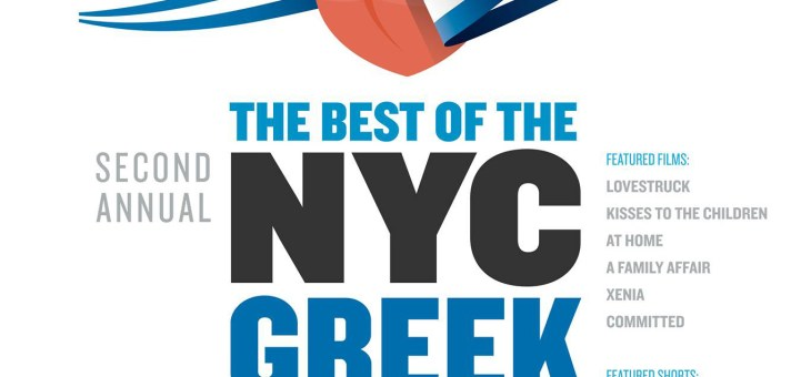 Event Preview: Best of NYC Greek Film Festival @ Emory U's White Hall – Rm. 208 11/6-11/8