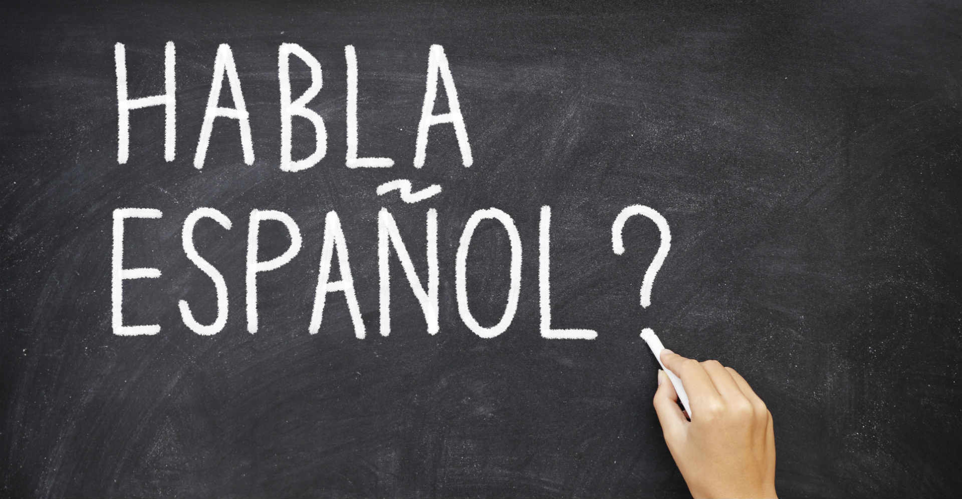 Teste de espanhol
