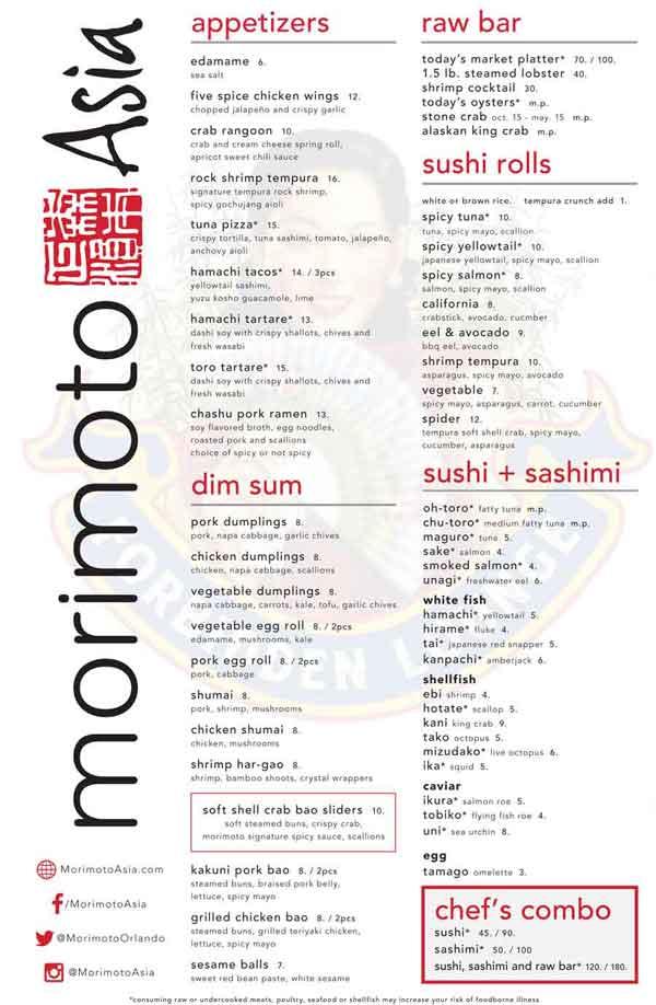 morimoto asia Forbidden Lounge Menu disney springs
