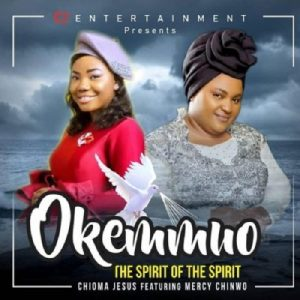 Chioma Jesus Ft. Mercy Chinwo - Okemmuo