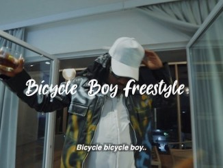 Ice Prince - Bicycle Boy