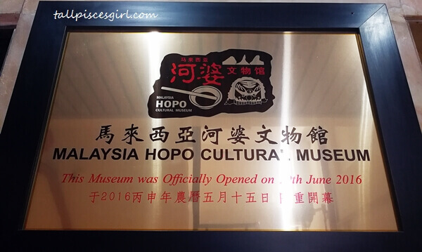 Welcome to Hopo Cultural Museum