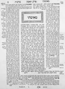 Blatt 2a des Babylonischen Talmuds