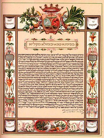 Eine illustrierte Ketubah (etwa 18. Jhdt.)