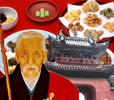 黄檗宗_隠元と黄檗の梵唄、普茶料理