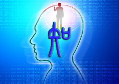 「知」心が惑わない智の人とは、どんな人?