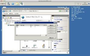 IIS7管理画面