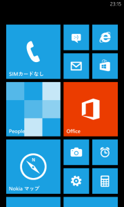 Lumia620 SIMカードなし