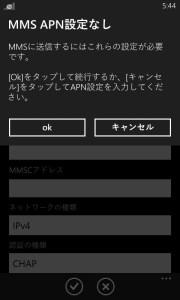 lumia620_3_05