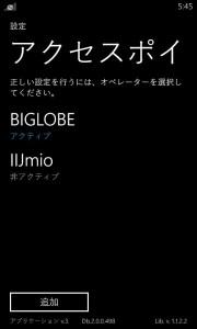 lumia620_3_06