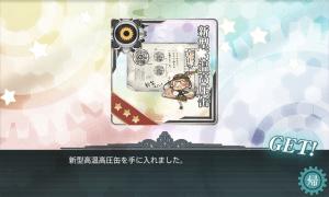 201404ev_e4_engine