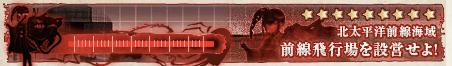 201605_E3_Logo