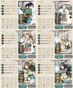 201605_E4_第1艦隊