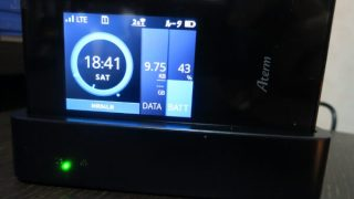 Aterm MR04LN×U-mobile無料トライアルを使う