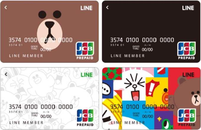 LINE_Pay_Card_4designs.png