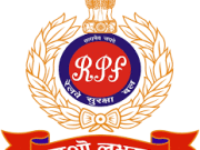 RPF-Recruitment-2017 (1)