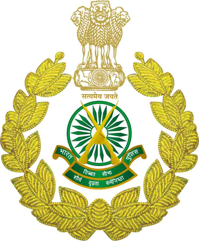 Indo-Tibetian Border Police Force Recruitment 2017, Apply Online 21  Sub-Inspector Posts