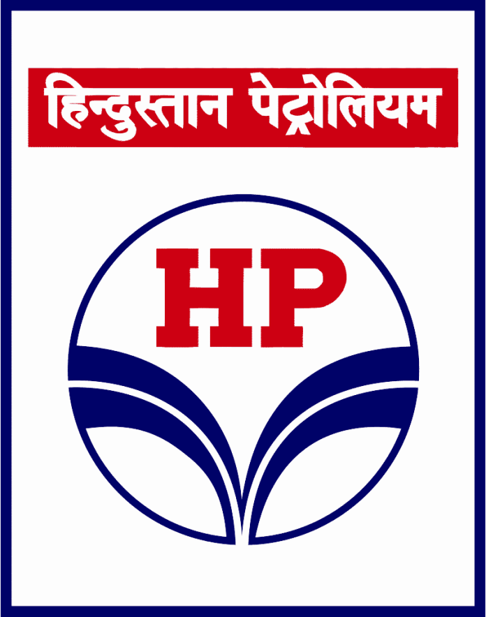 Hindustan Petroleum Corporation Limited (HPCL) Recruitment 2018, Apply Online Various Officer (Engineer) Posts