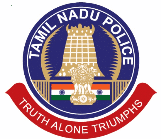 TN Police Exam Answer Key 2018 | Download PDF Now