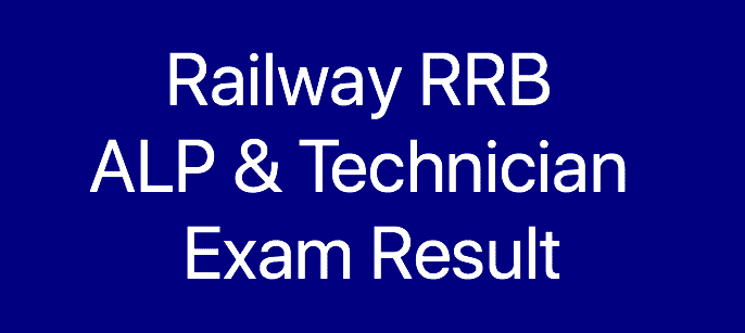 RRB ALP Technician Result 2018