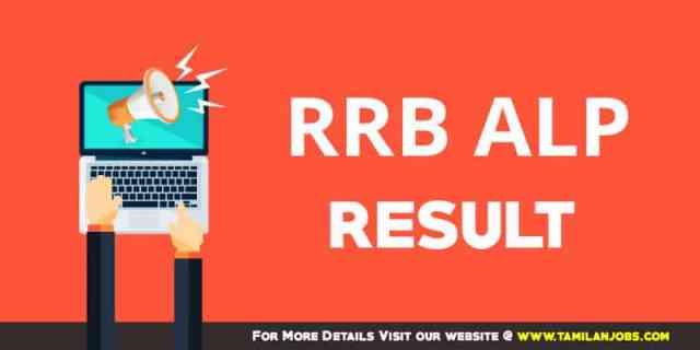 RRB Ajmer ALP Technician Result 2018