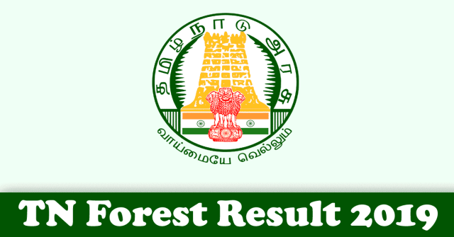 TN Forest guard Result 2019