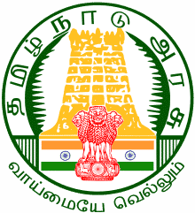 TN TRB PG Assistant Result 2019: Download TN TRB PG Exam Marks Result: TN TRB Cut off Marks 2019 – Released