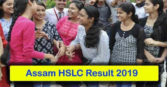SEBA Result 2019 – Assam HSLC Result 2019 Check @ sebaonline.org