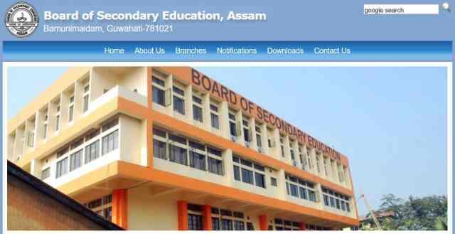 Assam SEBA Result website 2019