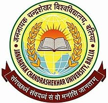 JNCU B.A Exam Result 2019, Jananayak Chandrashekhar University Result 2019 check @ jncu.ac.in