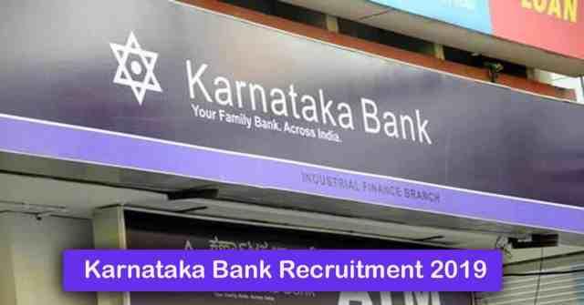 Karnataka Bank Recruitment 2019