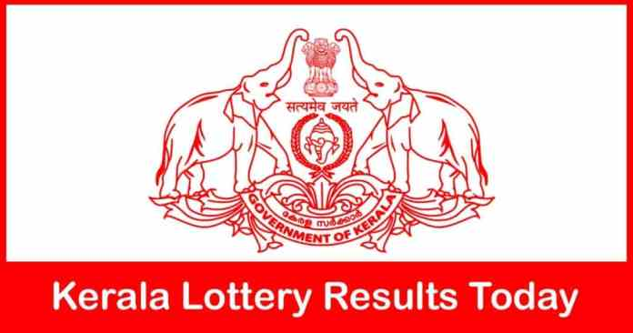 Kerala Lottery Today Result 22.05.2019 | Akshaya AK-396 Results Live