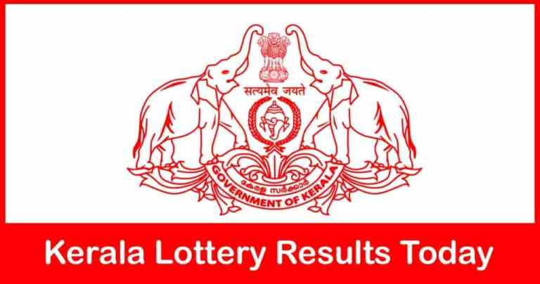 Live Kerala Lottery Karunya Plus KN 287 Today Result 24.10.2019