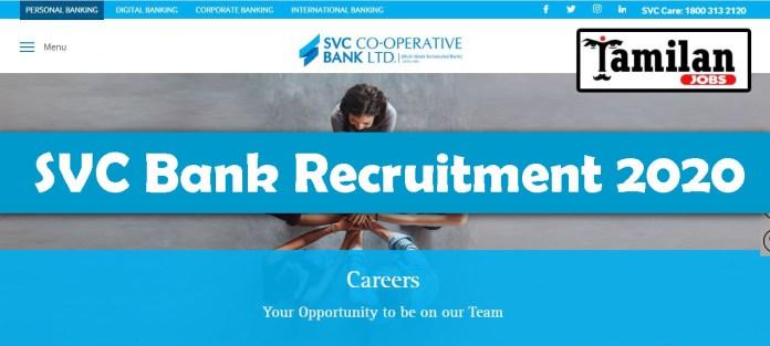SVC Bank Recruitment