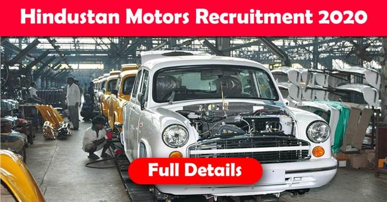 Hindustan Motors Recruitment 2020: 200+ Fresher & experienced Job Openings