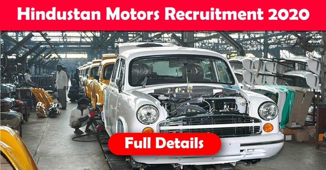 Hindustan Motors Recruitment