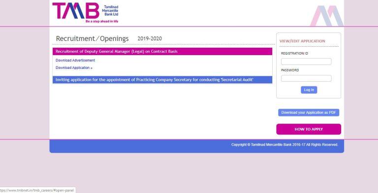 TMB Bank Recruitment 2020 – Apply 100+ Fresher job Openings