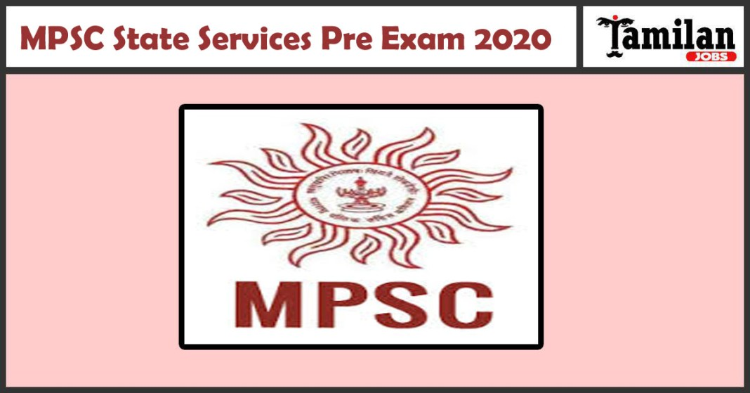 MPSC State Services Prelims Admit Card 2020