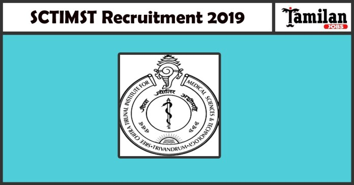 SCTIMST Recruitment 2020 Out – Apply 10 Driver Jobs